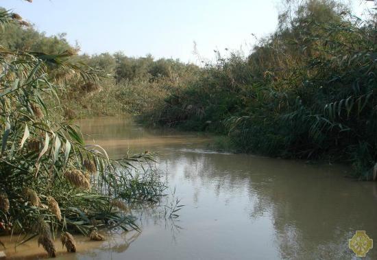 Jesus Baptismal place on the Jordan River.